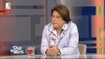 Татяна Дончева: Аз свирен мач няма какво да коментирам!