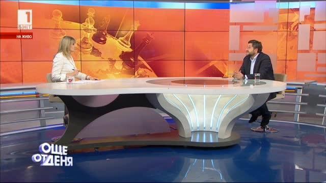 Христо Иванов: Липсват много части от пъзела по разследването за КТБ
