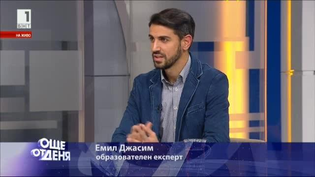 Половината български ученици не се справят с работа в екип.