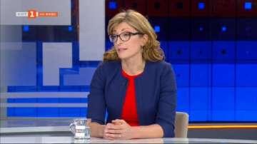 Е. Захариева: Българските граждани ще могат да останат на Острова и след Брекзит