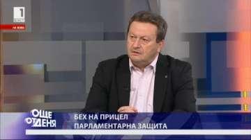 Таско Ерменков: Белене има своето място в българската икономика