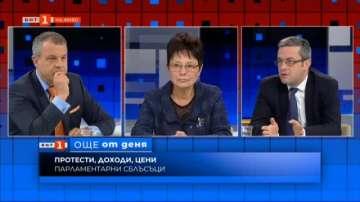 Протести, доходи и цени - Тома Биков и Ирена Анастасова в Още от деня