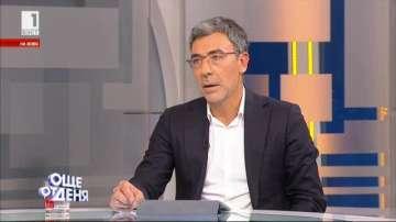 Даниел Вълчев: В България трайно се настани един олигархичен модел