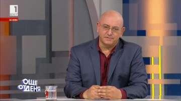 Емил Димитров: Генерира се 1 милиард в сенчеста икономика