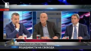 Защо избягаха двамата затворници? Коментар на Емануил Йорданов и Николай Павлов