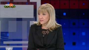 Министър Аврамова: Дадена е зелена светлина за проекти за над 3,7 млрд лева
