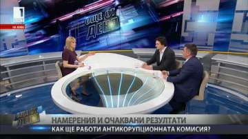 ГЕРБ и БСП в спор за избрания нов шеф на антикорупционната комисия