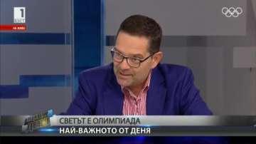 БНТ ще излъчи хокейната среща САЩ – Русия тази събота