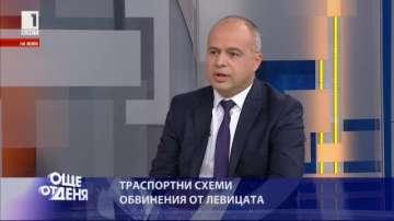 Георги Свиленски: Защо поскъпват билетите в градския транспорт?