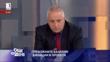 Красимир Узунов,  агенция Фокус: Балканите врят и кипят