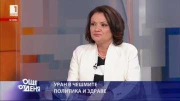 Ивелина Василева: Важно е да се изясни има ли риск за здравето на хората