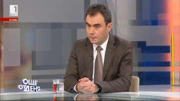 Жельо Бойчев: Залага се по-нисък БВП и се прогнозират по-ниски приходи в бюджета
