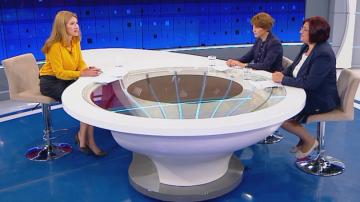Новата стратегия за София: Дебат на общински съветници от ГЕРБ и БСП