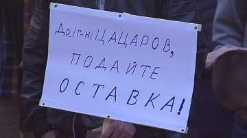 Протести в социалните мрежи срещу Сотир Цацаров