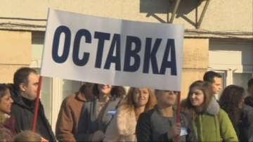 Четвърти ден протести в Пирогов