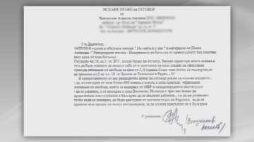Право на отговор поиска Венцислав Ангелов: Не се укривам, във Валенсия съм