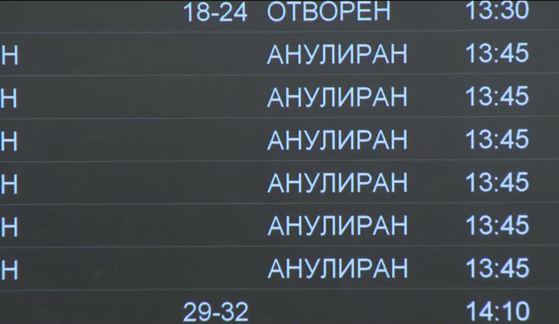 Стотици полети в Европа са отменени заради бурята Киара. У