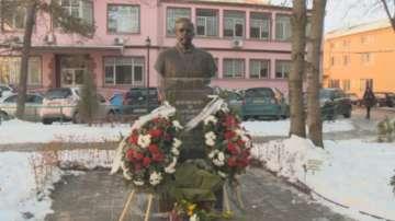 Откриха паметник на най-големия дарител на Българския червен кръст