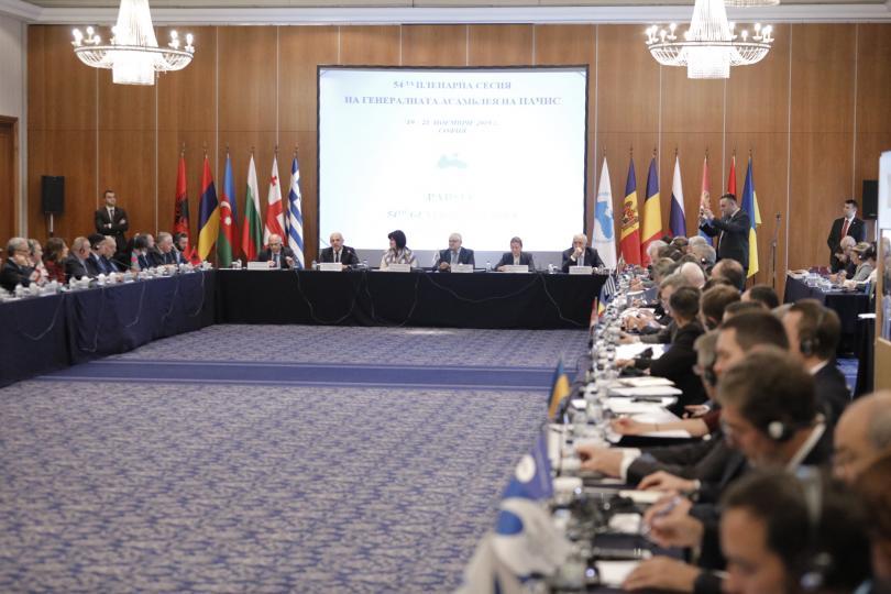 Петдесет и четвъртото пленарно заседание на Генералната асамблея на Парламентарната