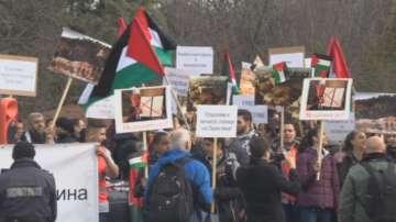 Протести на палестинската общност в България
