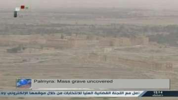 Масов гроб в сирийския град Палмира