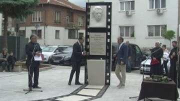 Враца се сдоби с паметник на режисьора Людмил Кирков