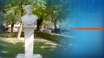 Паметник на Тодор Александров беше открит в Пловдив