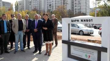 В София откриха чешма - паметник на хората, спасили живот чрез донорство