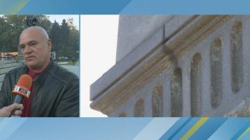 Паметникът на Свободата в Русе се нуждае от спешен ремонт