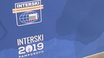 Пампорово беше избран за домакин на Интерски конгреса през 2019 година
