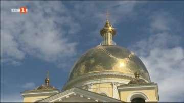 Осветиха ремонтирания храм Преображение Господне в Болград