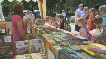 Започна Пролетният базар на книгата в София