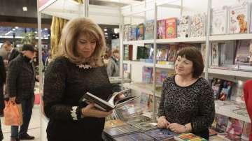 В НДК започна Международният панаир на книгата