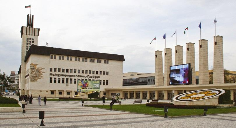В Пловдив се открива 74-тото издание на Международния технически панаир,