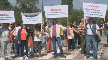 Жителите на Панчарево и Кокаляне излязоха на протест