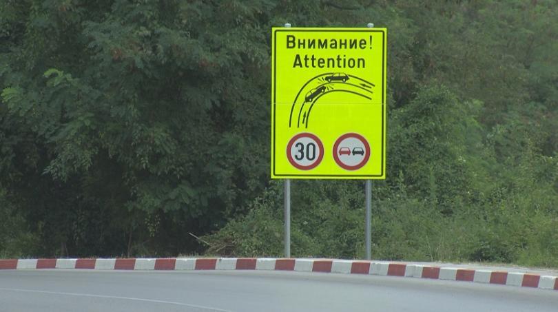 снимка 1 НПО представи свой доклад за причините за катастрофата край Своге