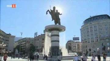 След референдума в Македония: Всички се обявиха за победители