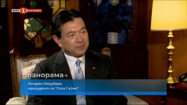 Япония, България, технологии, забавления. Той казва, че тези думи вървят