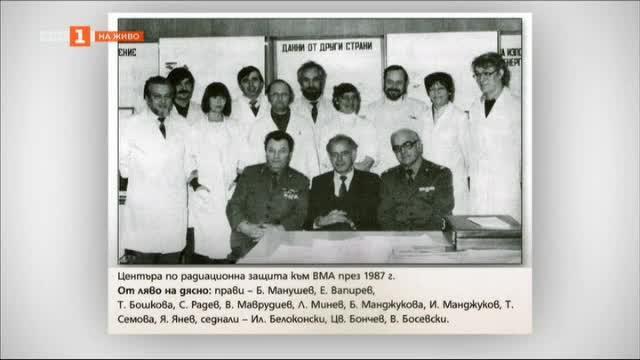 """Сериалът Чернобил"""" върна лентата на събитията назад и припомни безпогрешно,"""