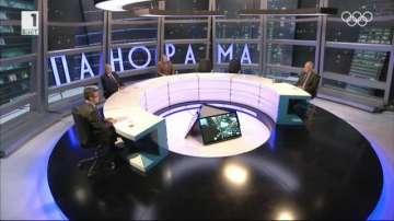 Оставката на енергийния министър Теменужка Петкова: ГЕРБ срещу БСП в Панорама