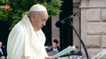 Събитията на 2019: Посещението на папа Франциск в България