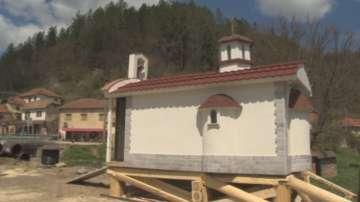 Нов параклис за българското малцинство в сръбското село Ракита