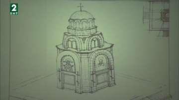 Ще строят параклис-мавзолей на загиналите в Първата световна война