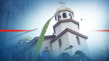 """В Златоград осветиха новия храм """"Св. Атанасий"""""""