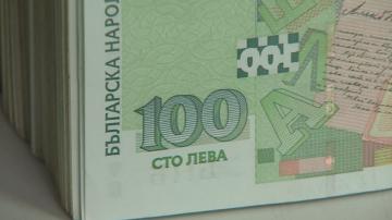 Агенция Мудис повиши перспективата на кредитния рейтинг на България
