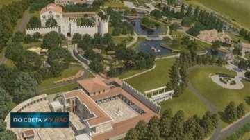 Откриват историческия парк в с. Неофит Рилски