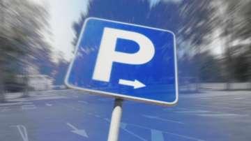 Нов буферен паркинг ще заработи от август на метростанция Васил Левски