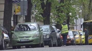 Кръгла маса обсъди проблемите с паркирането и гаражите  в градовете