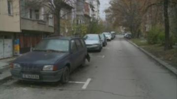 Осигуряват повече места за паркиране в Благоевград