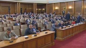 Със 77 гласа за парламентът прие на първо четене бюджета на ДОО за 2017 г.